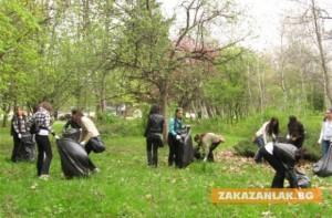 """""""Да изчистим България заедно"""" и в Казанлък"""