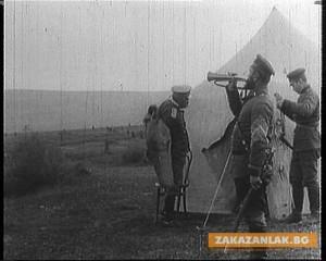Показват най-стария български документален филм