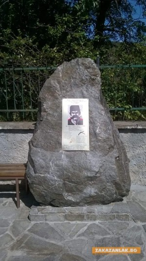 Шипченци вдигнаха паметна плоча на хайдут Пеньо