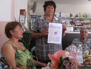 Вестникът на село Кънчево навърши 10 години