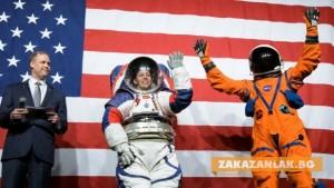 НАСА показа дамски костюми за... Луната