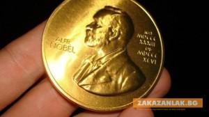 Обявиха първите Нобелови лауреати за 2019 -а
