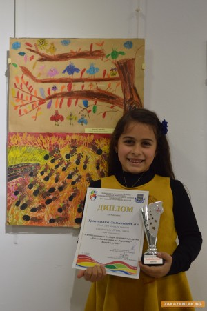 Малка художничка от Казанлък спечели награда в национален конкурс