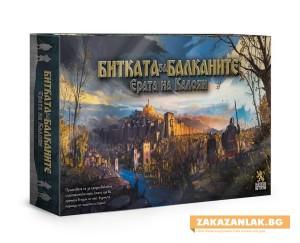 Първата настолна стратегическа игра за българското Средновековие излиза на пазара