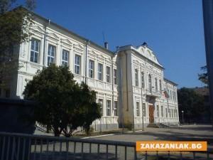 Финансираха с 35 хил. лв. проекта за ремонт на Хуманитарната гимназия