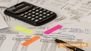 От 10-ти януари- плащаме данъци