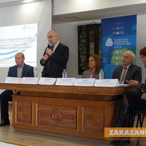 01.12.2015 - Реализацията на младите хора в Казанлък - в центъра на среща - дискусия