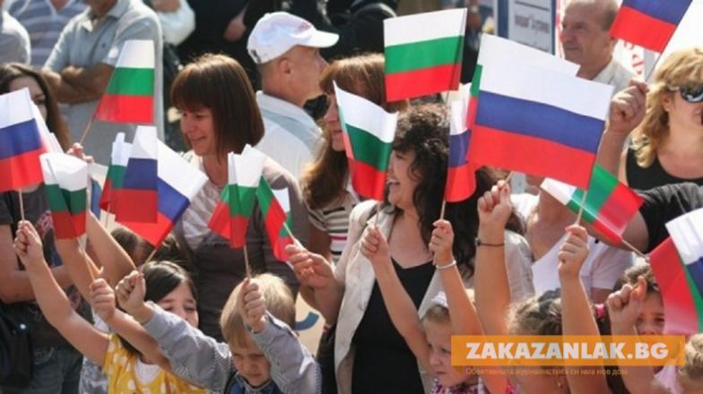 """Очакват 20 хиляди души на русофилския събор край """"Копринка"""""""