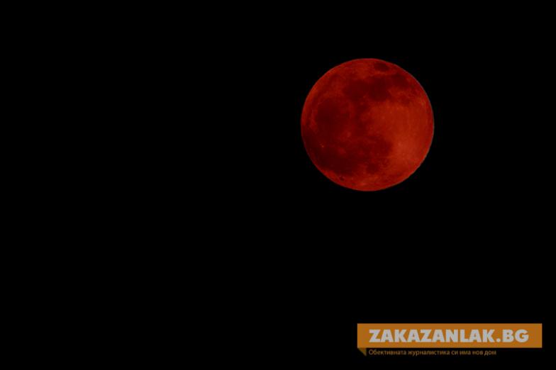 В понеделник ще видим кървавочервено лунно затъмнение