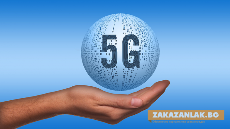 Европейският Съюз и Китай със споразумение за 5G мрежа