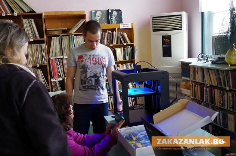 """Библиотека """" Искра"""" получи 3D принтер и 3D сканираща техника за новия си проект"""