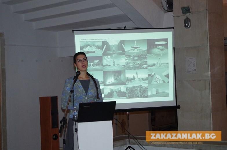 Арх. Дора Иванова: Бузлуджа притежава огромен потенциал  да бъде опазен един архитектурен шедьовър