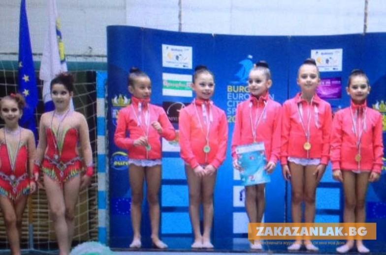 Много силно представяне на малките гимнастички в Бургас