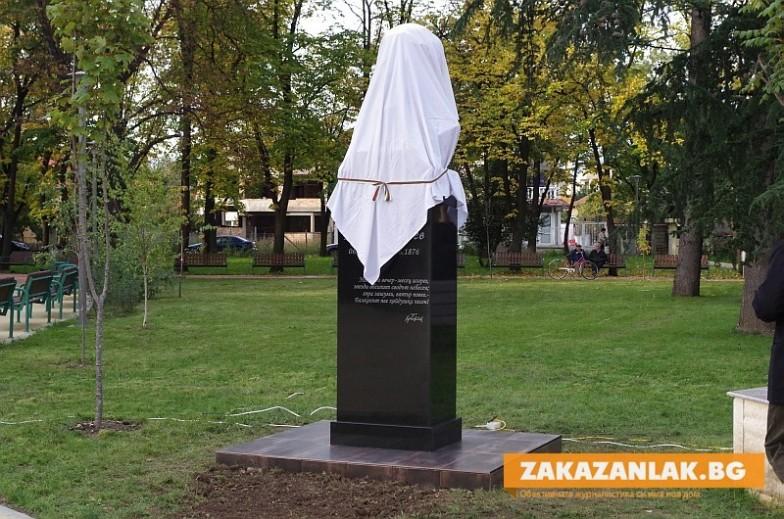 По  български:  между сеира, корените и забравата