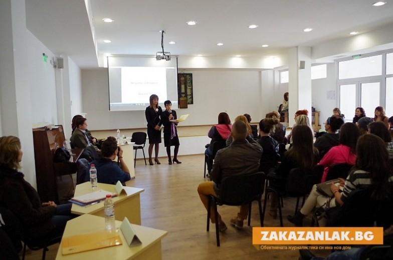 Младежи ще имат възможност да преминат професионално  обучение в Германия