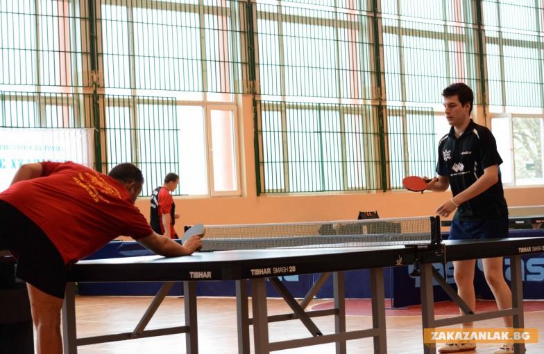 Казанлък бе домакин на турнир по тенис на маса