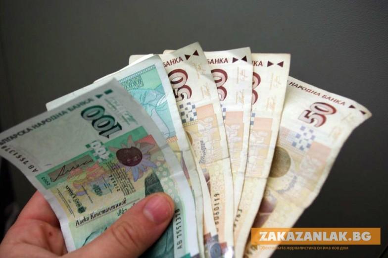 Бдителен банков служител спаси жена от телефонна измама в Казанлък