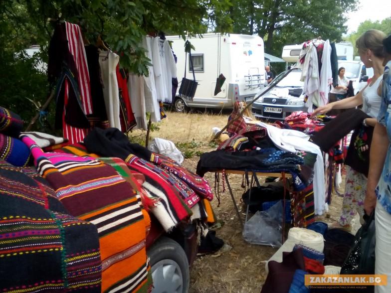 От поляната: български съкровища за без пари