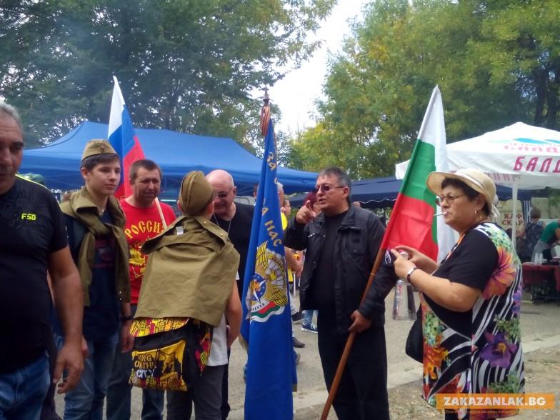 14 събор на русофилите: осветиха знаме, антифашисти провокираха с друго