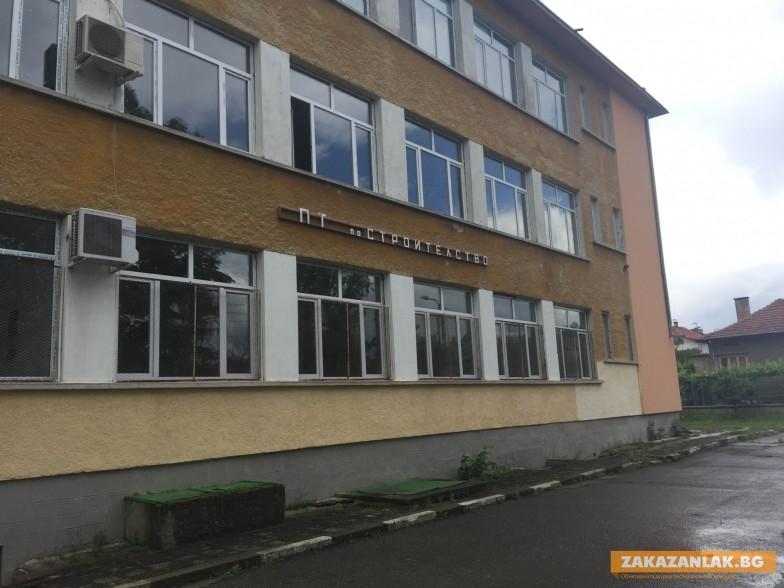 Казанлъшкият бизнес дари 317 хиляди лева за кауза