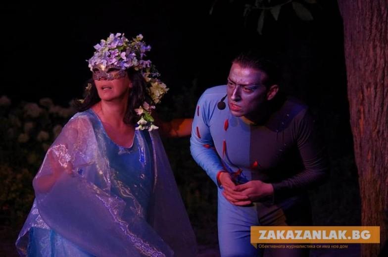 В Казанлък през юли: Театър под звездите