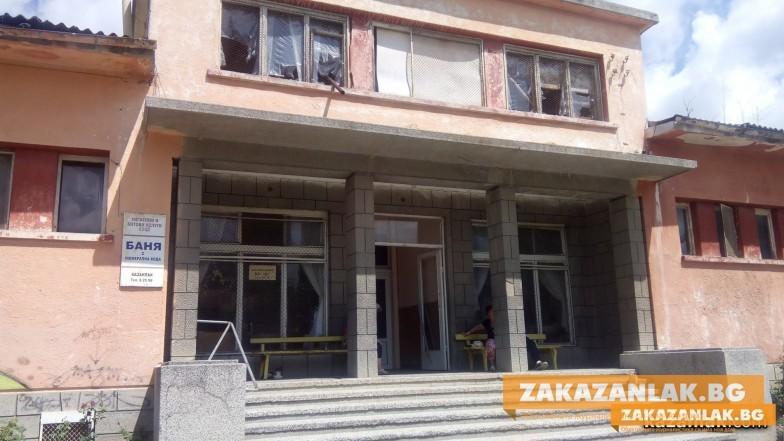 """""""Хигиенни и битови услуги"""" премина в """"Балканинвест"""", запазват работниците"""