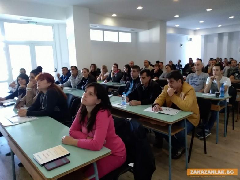 Откриха новата учебна година и в Техническия колеж в Казанлък