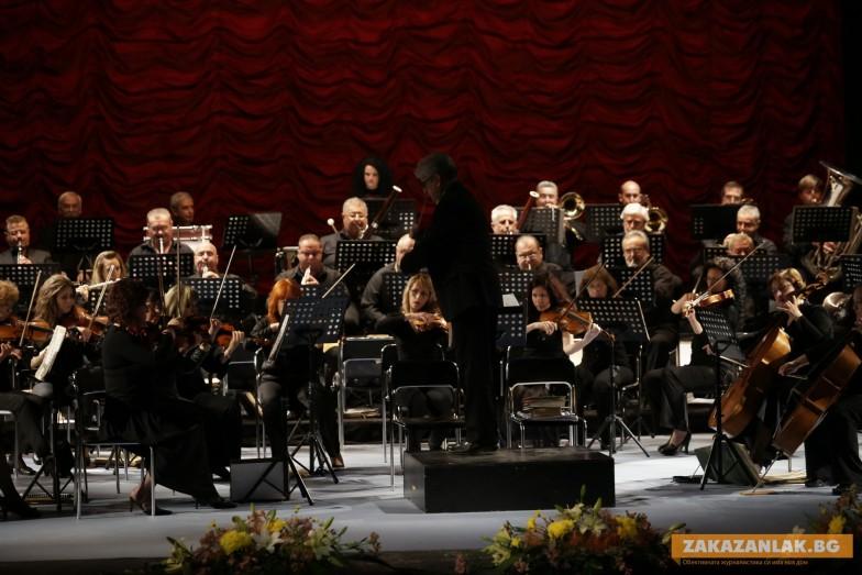 Филмова музика в Операта