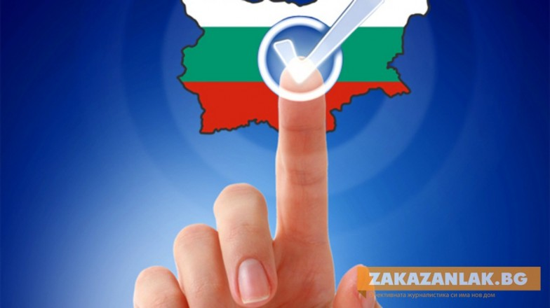 Пада забраната за огласяване на социологически данни в изборния ден?
