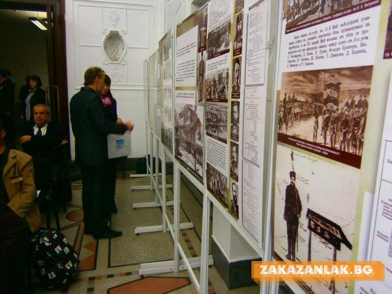 Казанлъшка експозиция във Велинград