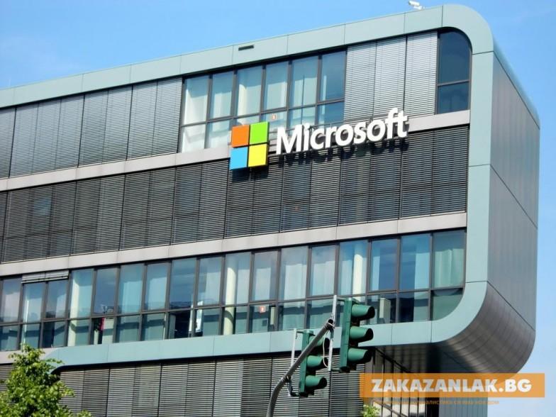 """Бунт в """"Майкрософт"""