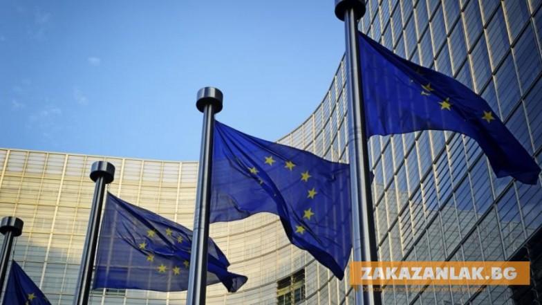 На 26 май са изборите за евродепутати