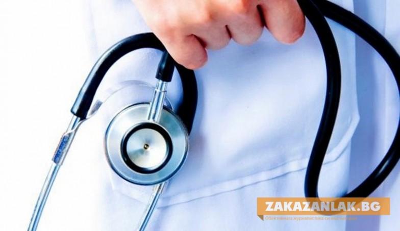 Търсят се рекорден брой лекари и медицински специалисти