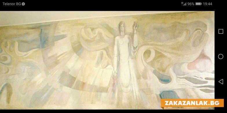 Подписка в защита на стенопис на академик Дечко Узунов