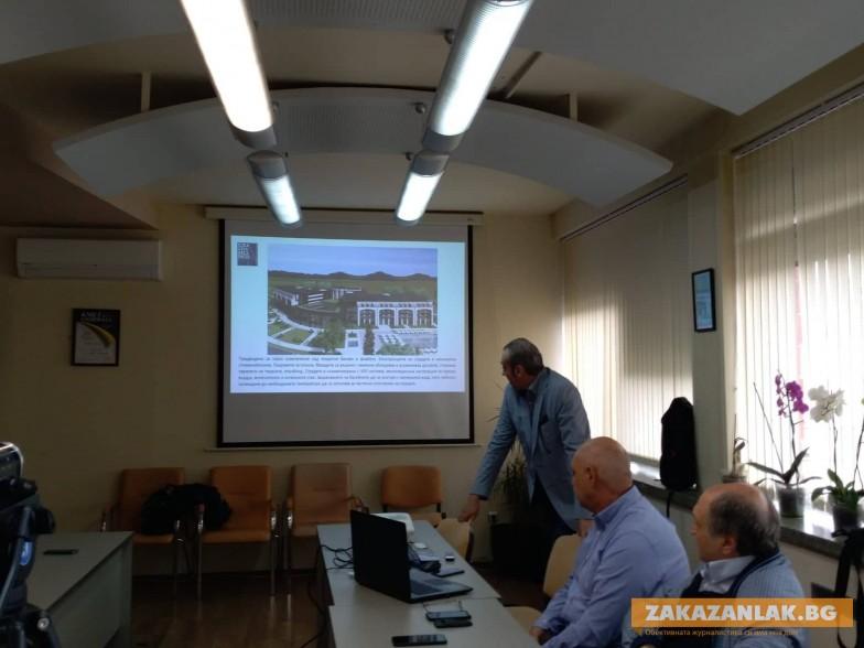 Балнеохотел и СПА за над 50 милиона лева до Казанлък