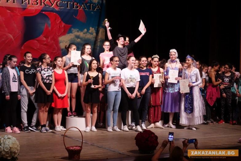 """Над 1200 деца събира танцовият конкурс """"Българска роза"""""""