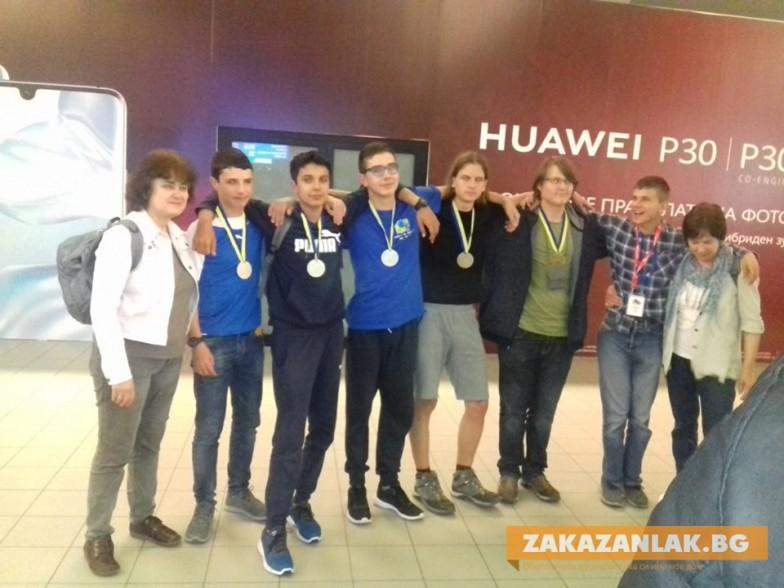 Ученик от Казанлък донесе олимпийско сребро