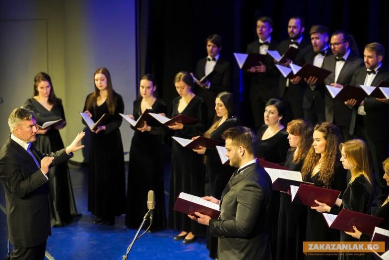 """Московският синодален хор ще пее в парк """"Розариум"""""""