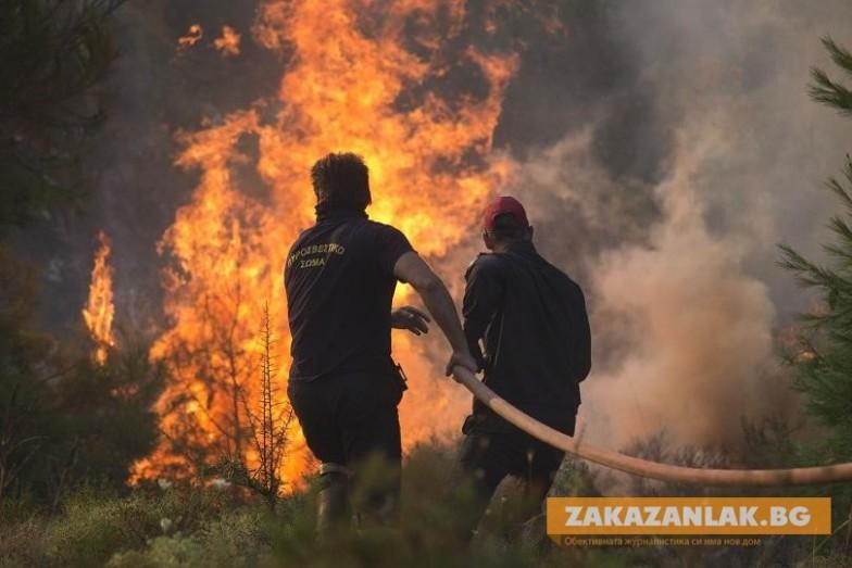 Лято: 99% от пожарите са причинени от човешка ръка