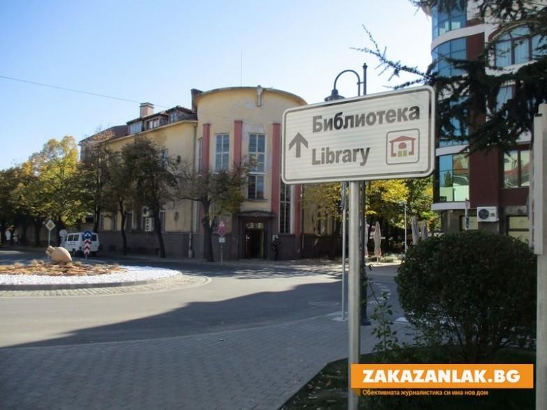 Три училища представят проекти за указателни табели в Казанлък