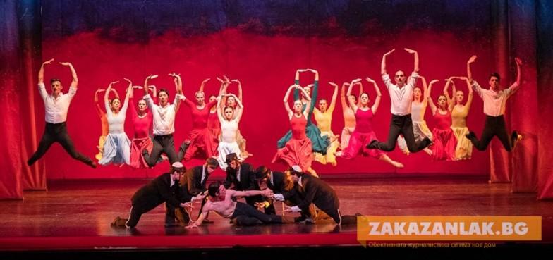 """Танцьори от 11 държави в хитовия спектакъл """"Гето"""""""