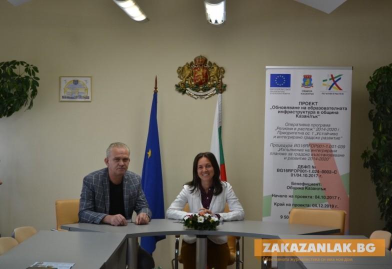 Над 20 млн. лева за 8 години в образователна инфраструктура в Казанлъшко