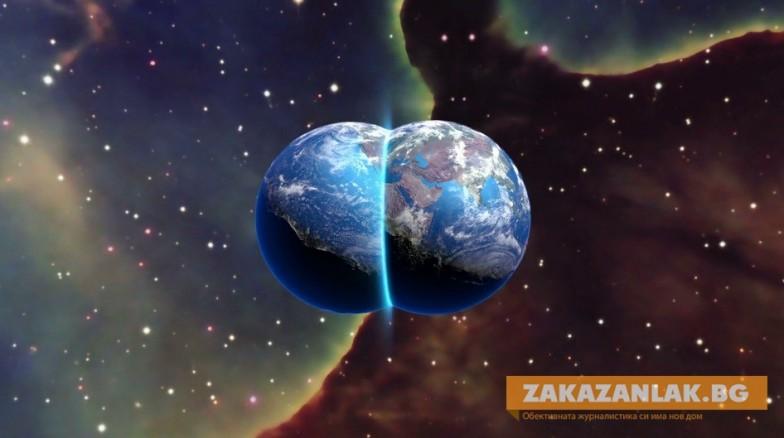 Учени засякоха радиосигнал, пътувал 8 милиарда години