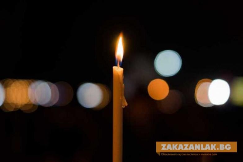 Почина Пано Козаров
