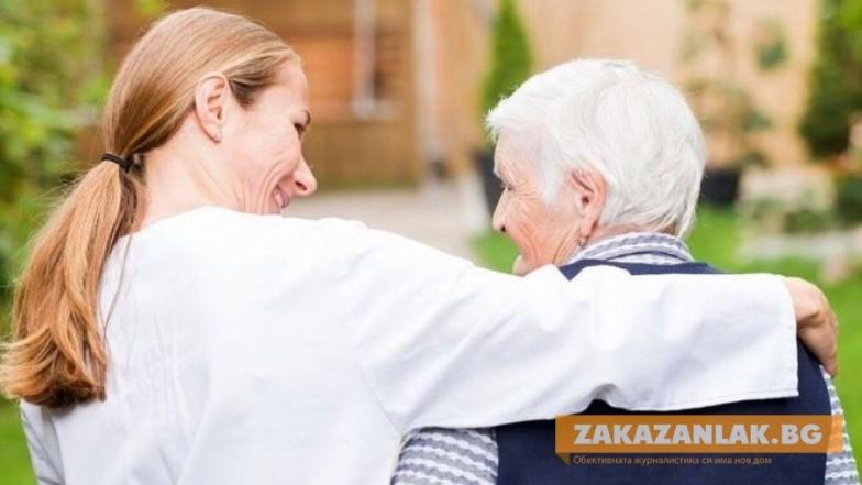 142 души с увреждания ще получават патронажна грижа