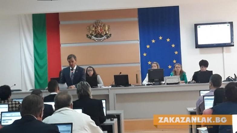 1186 решения взе местният парламент, мандат 2015-2019