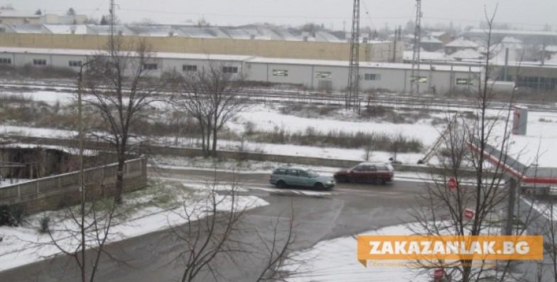 АПИ и Общината готови за зимното почистване на пътищата