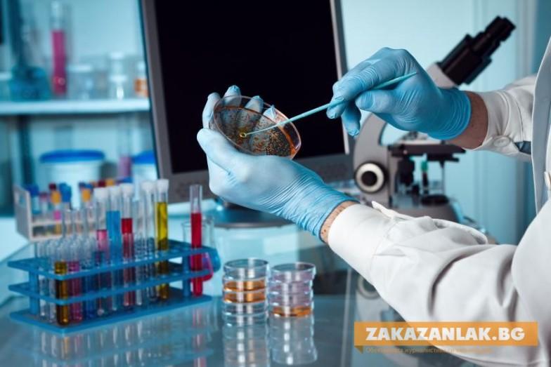 Повече платен отпуск за работещите в лаборатории