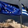 Реформи за 12 милиарда евро готвят гърците