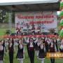 В  Румъния носят български ритми малките арсеналчета